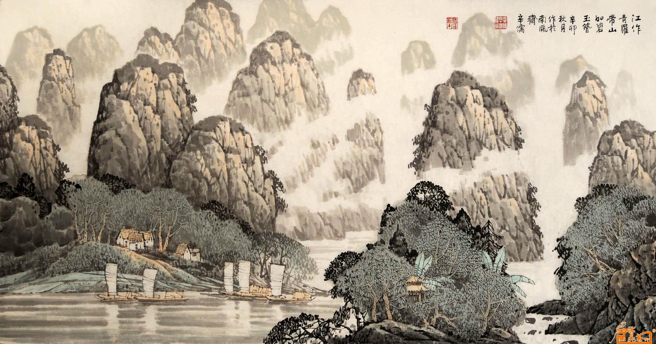 李辛儒-桂林山水-淘宝-名人字画-中国书画服务中心